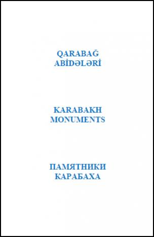 Qarabağ abidələri - Karabakh Monuments - Памятники Карабаха