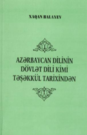 Azərbaycan dilinin dövlət dili kimi təşəkkül tarixindən: XVI-XX əsrlər