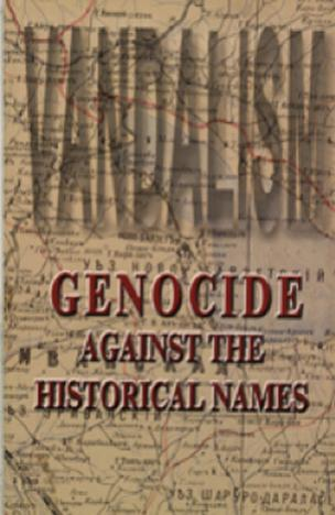 Vandalism: Genocide Against the Historical Names