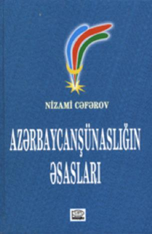 Azərbaycanşünaslığın əsasları