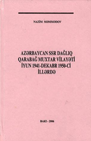 Azərbaycan SSR Dağlıq Qarabağ Muxtar Vilayəti iyun 1941-dekabr 1950-ci illərdə