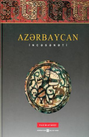 Azərbaycan incəsənəti