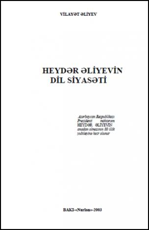 Heydər Əliyevin dil siyasəti